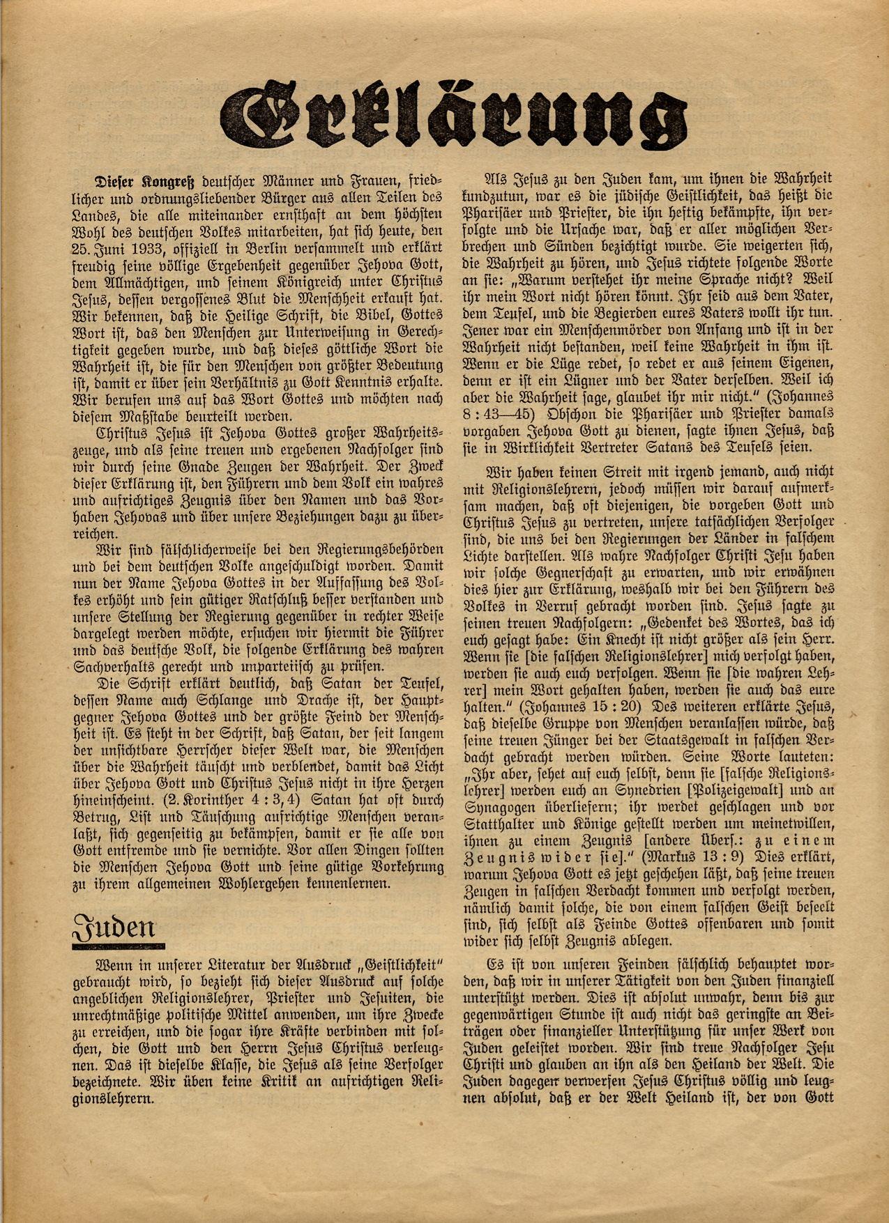 Erklärung - Berlin Wilmersdorf - 25.06.1933 - Seite 1